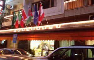 فندق امباسي بيروت لبنان