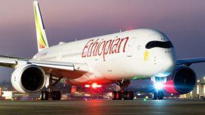 الخطوط الجوية الاثيوبية