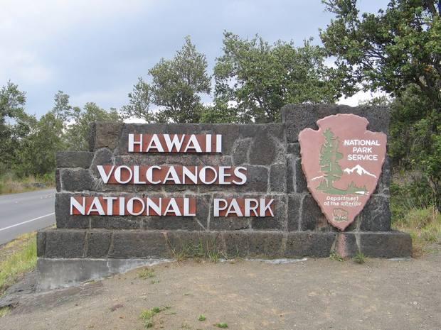 براكين جزر هاواي