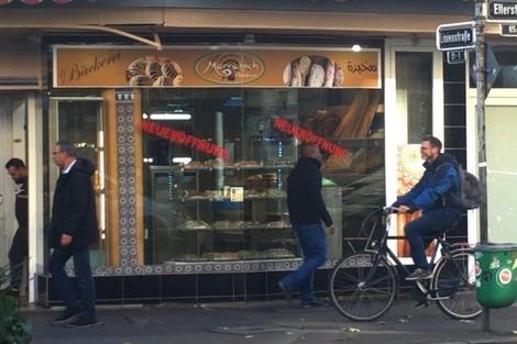 شارع العرب دوسلدورف