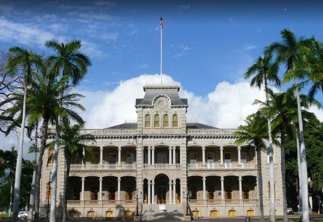 هونولولو في هاواي