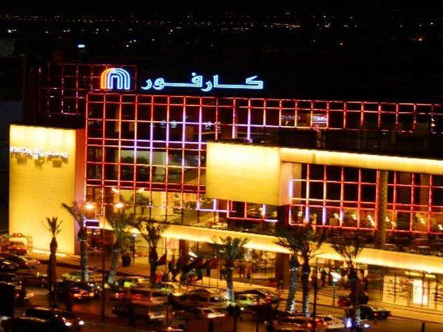 السياحة في مولات اربد