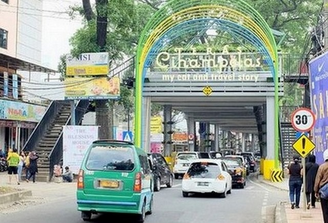 شارع الجينز في باندونق