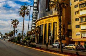 فندق لانكستر بلازا بيروت