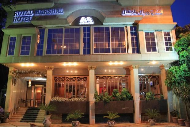 فندق رويال مارشال القاهرة مصر