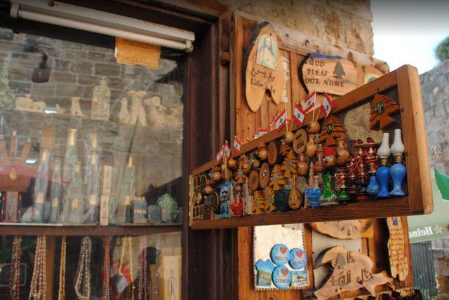 موقع سوق جبيل لبنان