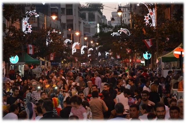 بيروت شارع الحمرا