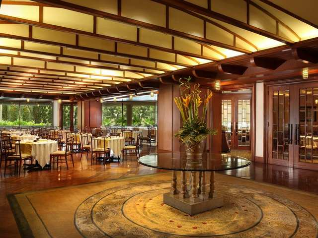 فندق اريادوتا باندونق