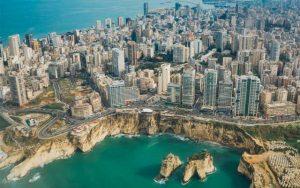 فنادق بيروت الحمرا