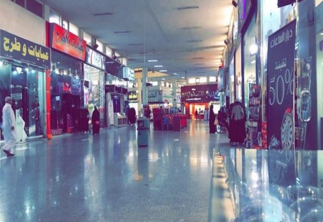 اسواق رخيصه بمدينة الرياض