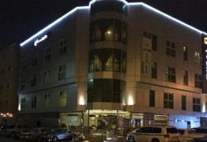 فندق ديباج الدمام