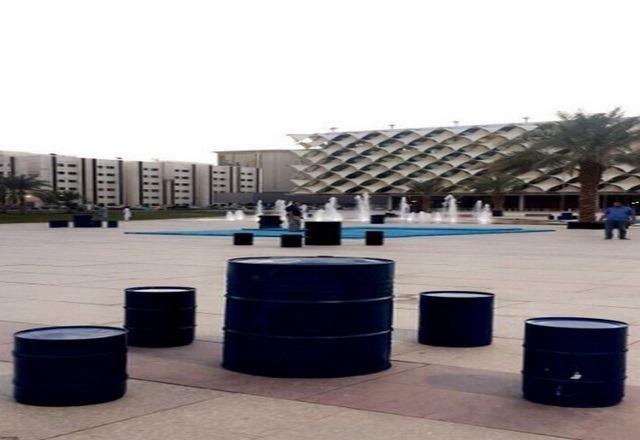 حديقة الملك فهد في مدينة الرياض