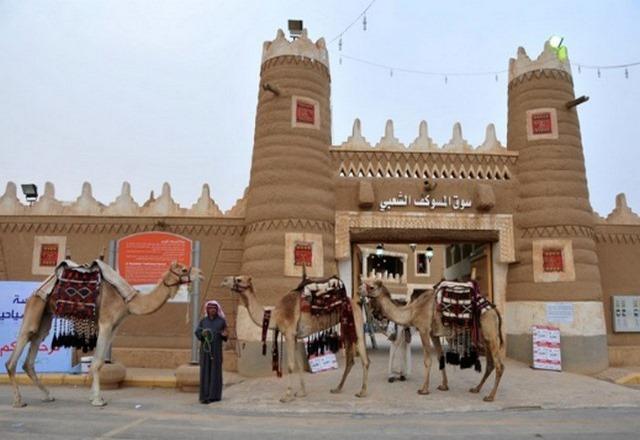 اسواق بمدينة القصيم