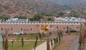 منتجع قرية دار الورد التراثية