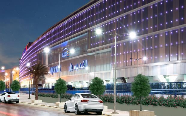 افضل 4 انشطة عند زيارة القصر مول الرياض رحلاتك