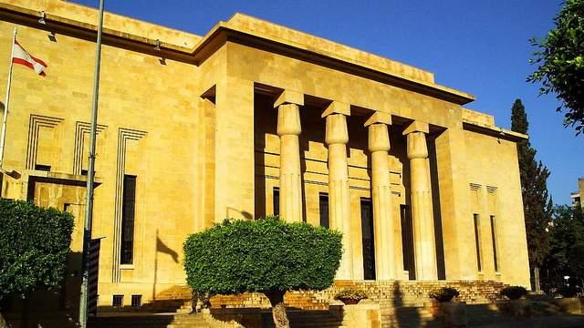 متحف بيروت القومي