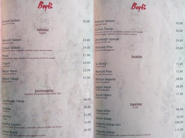 مطعم بيتي إسطنبول