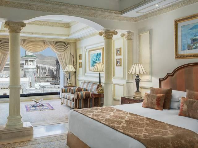 فندق دار التوحيد مكة