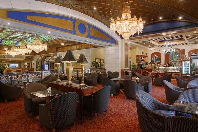 فندق دار التوحيد بمكة