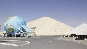متحف الامارات الوطني للسيارات