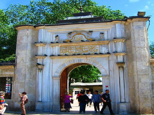 جامع أيوب سلطان اسطنبول