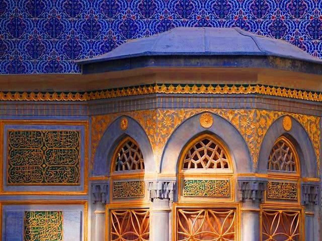 جامع السلطان ايوب