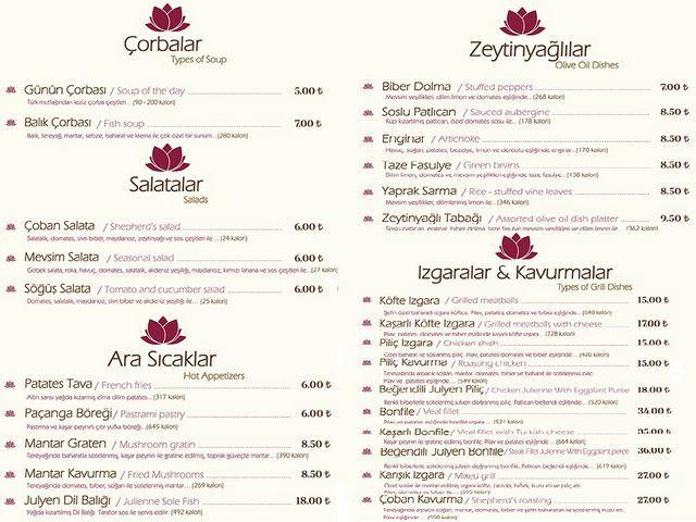 مطعم إسطنبول فلوريا