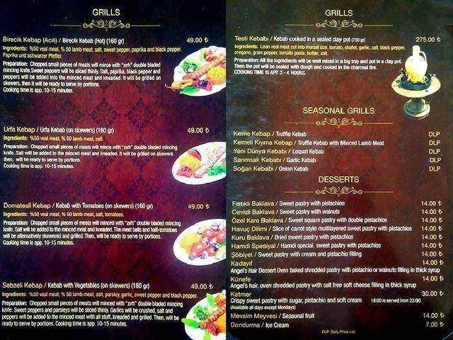 مطعم حمدي في شيشلي