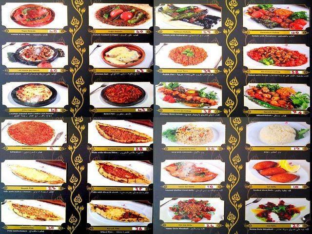 مطعم الملك باسطنبول تركيا