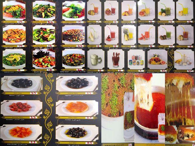 مطعم هاس كرال إسطنبول