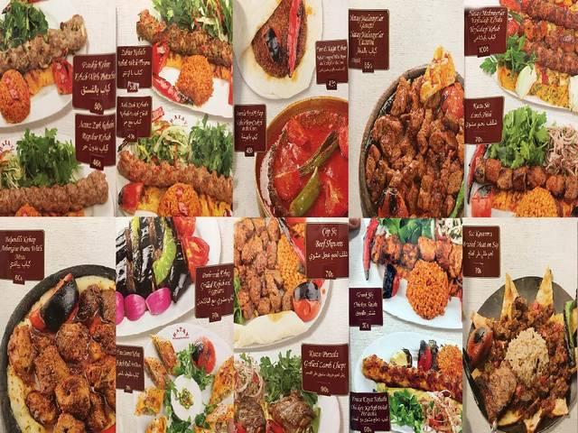 مطعم المدينة في إسطنبول