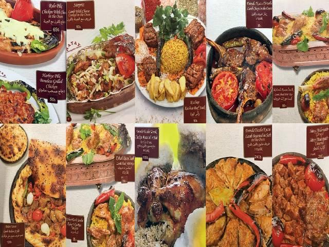 مطعم بوراك اسطنبول
