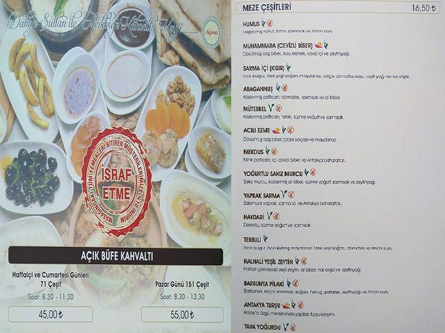 مطعم هاتاي تركيا