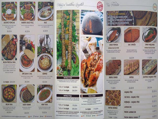 مطعم هاتاي إسطنبول