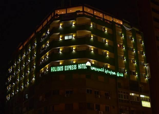 فندق هوليداي اكسبريس المهندسين