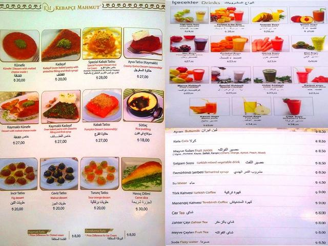 مطعم محمود اسطنبول