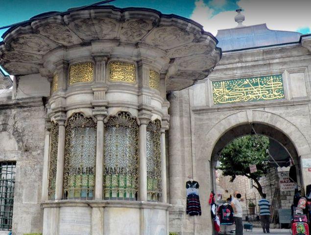 منطقة لالالي في اسطنبول