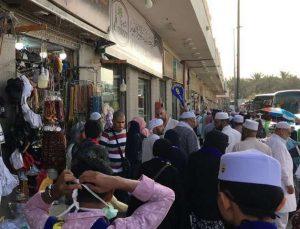 سوق قباء بالمدينة المنورة