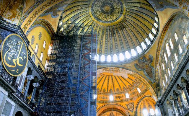 آيا صوفيا اسطنبول