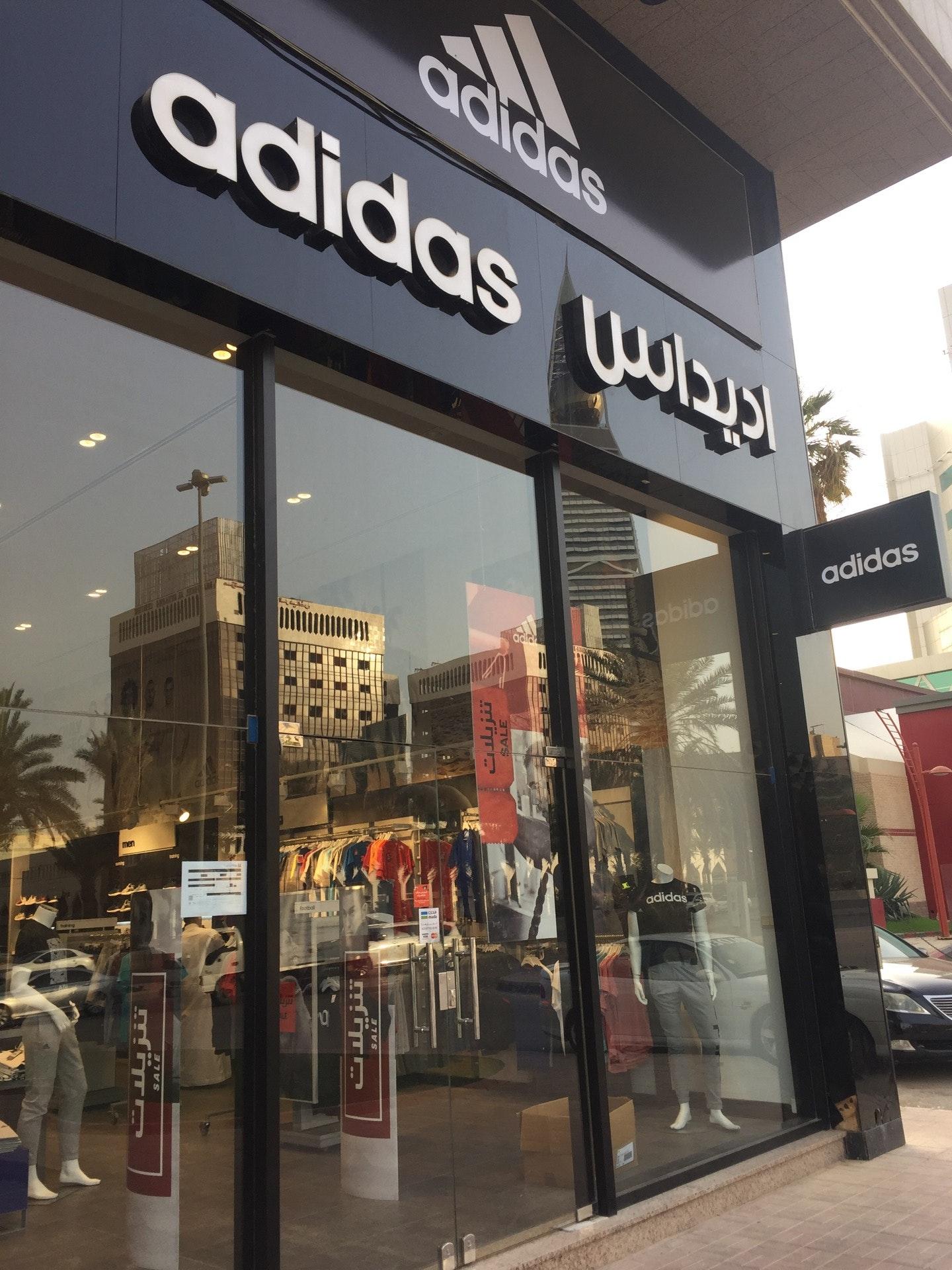 محلات اوت لت في الرياض