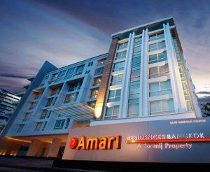 فندق اماري بانكوك