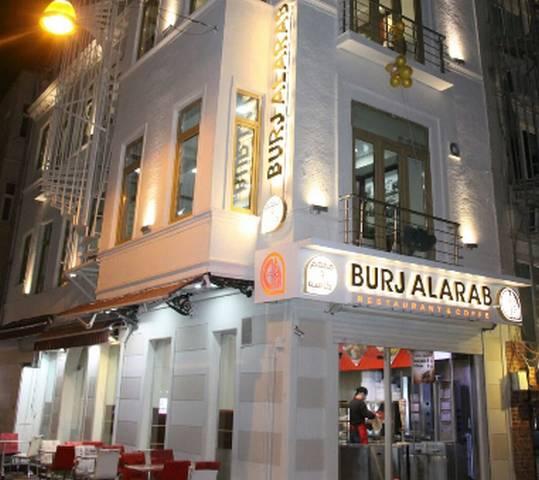 المطاعم العربية في اسطنبول
