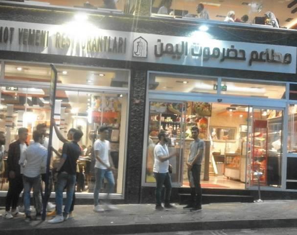 مطعم عربي في اسطنبول