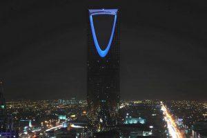 برج المملكة الرياض
