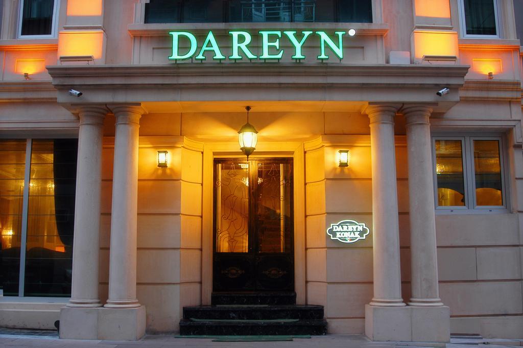 فندق دارين اسطنبول