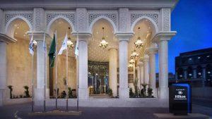 فندق اجنحة هيلتون مكة