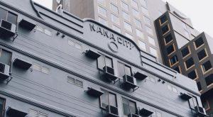 فندق نانا بانكوك