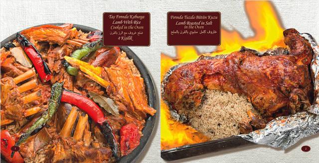 مطعم المدينة اسطنبول الشيف بوراك