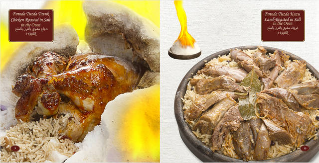 مطعم المدينة الشيف بوراك