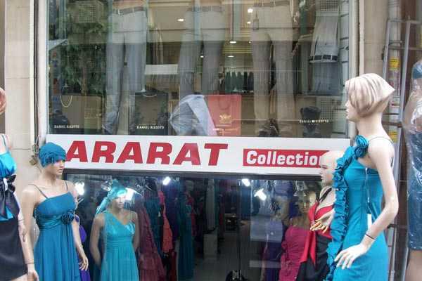 اسواق الملابس في اسطنبول